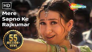 Download Mere Sapno Ke Rajkumar | Jaanwar Songs | Akshay Kumar | Karisma Kapoor | Alka Yagnik | Gold songs