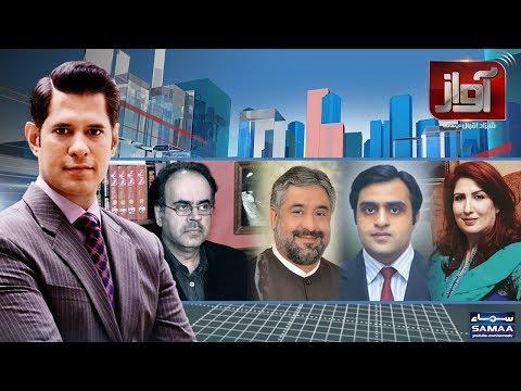 Awaz | SAMAA TV | 25 JAN 2018