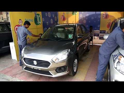 Maruti Suzuki Dzire 2017 || Delivery of my new car ||