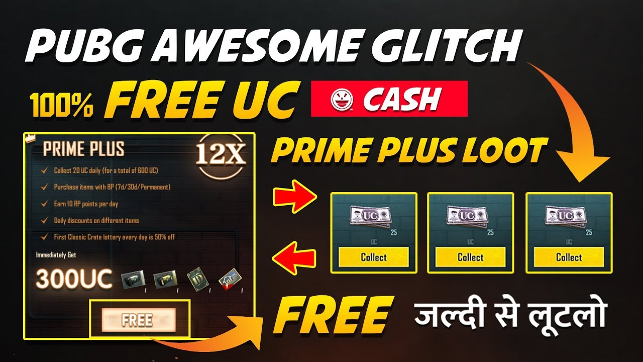 Pubg Prime Membership Gitch Free Uc Cash And All Prime Offers Youtube