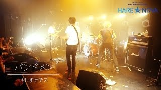 SMA 40th presents NEXT NEW LIVE SERIES HARE NOVA Vol.02 2014 / 05 /...