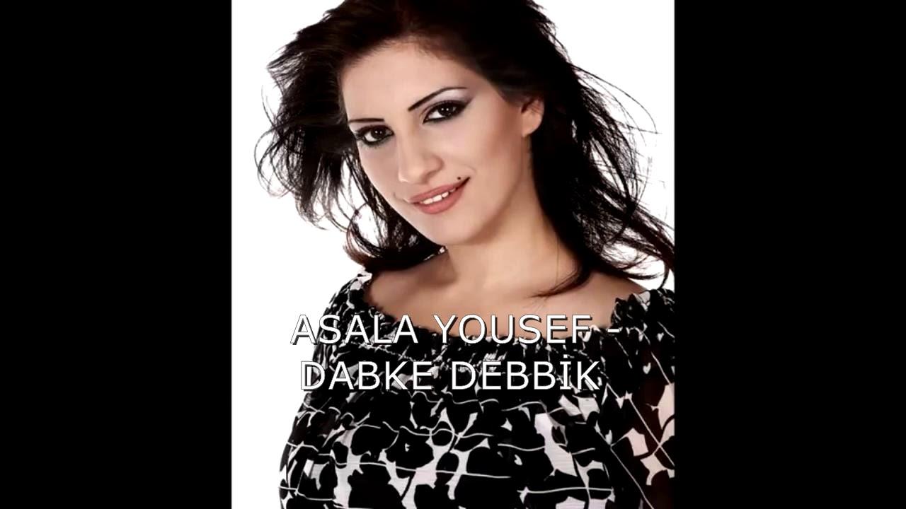 asala yousef
