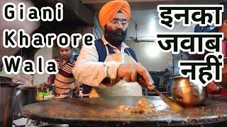 Giani Kharore Wala | Best  Kharore at Jalandhar | Is Se Behtar Nahi Milne wale