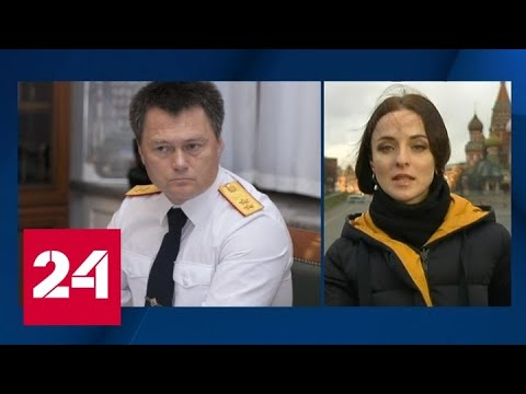 Совет Федерации утвердит нового генпрокурора 22 января - Россия 24