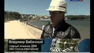 Дальневосточный Федеральный Университет на о. Русский