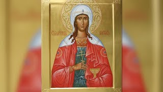 Православный календарь. Святая великомученица Варвара. 17 декабря 2018