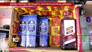 Liquor Home Delivery   AP Belt Shop Owners New Business Trend   AP   10TV