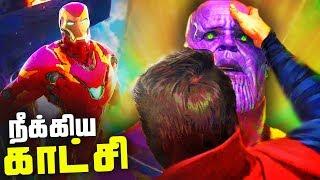 Avengers Infinity War Thanos vs Dr Strange DELETED Scene(தமிழ்)