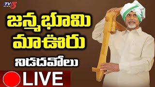 Tv5 telugu news live