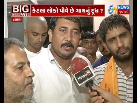 Big Debate: Su aap Cho Sacha Gaubhakt - Etv News Gujarati