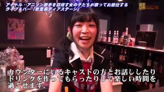 日本一の電気街・秋葉原にある様々なお店を紹介するこの番組。 今回はア...