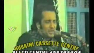 ALLAMA IRFAN HAIDER ABIDI SHAHEED IN MUMBAI 2nd MAJLIS