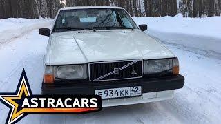 Шведский утюг спустя 32 года, Volvo 740, 1985 года!