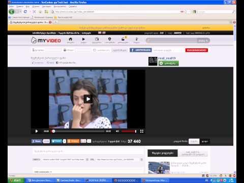 Myvideo Ge Dowload Video