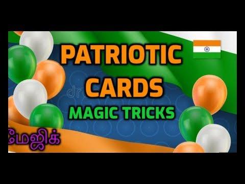ONLINE TAMIL MAGIC I ONLINE MAGIC TRICKS TAMIL #632 I PATRIOTIC CARDS I தமிழ் மேஜிக்