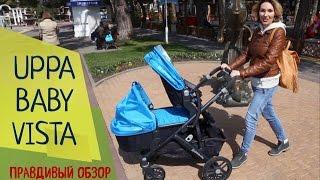 видео Hauck -детские коляски купить