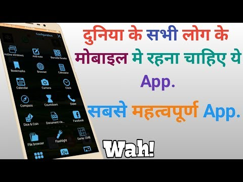 Very Important App | Very important app for all Android mobiles | Floating App | By Hamesha Seekho.