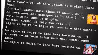 Kajra re kajra re Free karaoke with lyrics by Hawwa  -