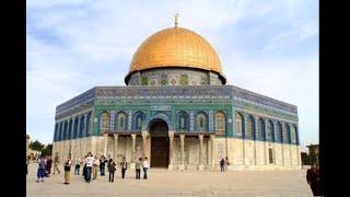 VIAGEM À ISRAEL - PARTE 7