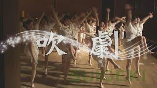 この動画は、吹奏楽指導用DVDを制作するジャパンライムの音楽指導情報サ...