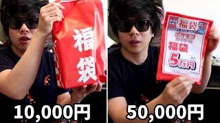 ポケカ福袋、1万円と5万円の差がヤバすぎた....