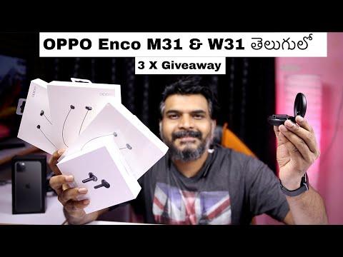 OPPO ENCO M31 & W31 Unboxing & Impressions ll in Telugu ll