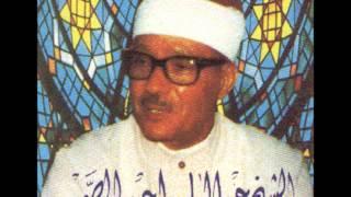 الشيخ عبد الباسط عبد الصمد سورة طه مجوّد رائع