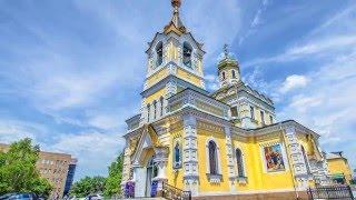 Максим Прокудин СЛАВНЫЙ ГОРОД УССУРИЙСК