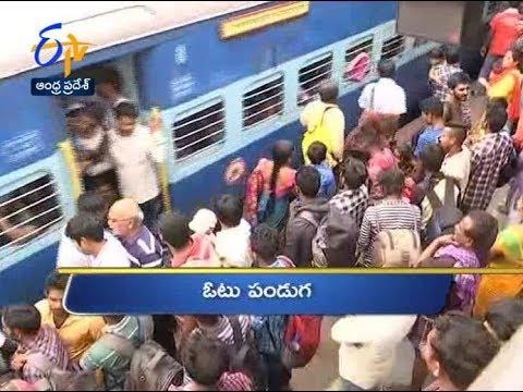 6 PM | Ghantaravam | News Headlines | 9th April 2019 | ETV Andhra Pradesh