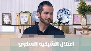 د. سعد الوريكات - اعتلال الشبكية السكري