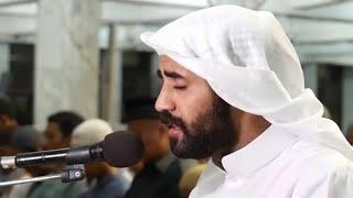 Best Quran Recitation in the World 2018 | Emotional Recitation by Muhammad Taha Al Junaid