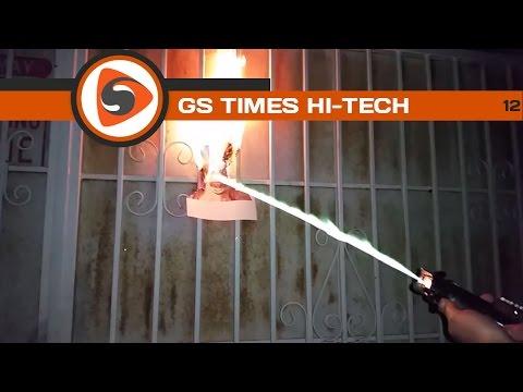GS Times [HI-TECH].