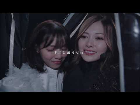 アイドルが、じゃなくて乃木坂46が好き #いつのまにか、ここにいる Documentary of 乃木坂46 #DOC乃木坂46