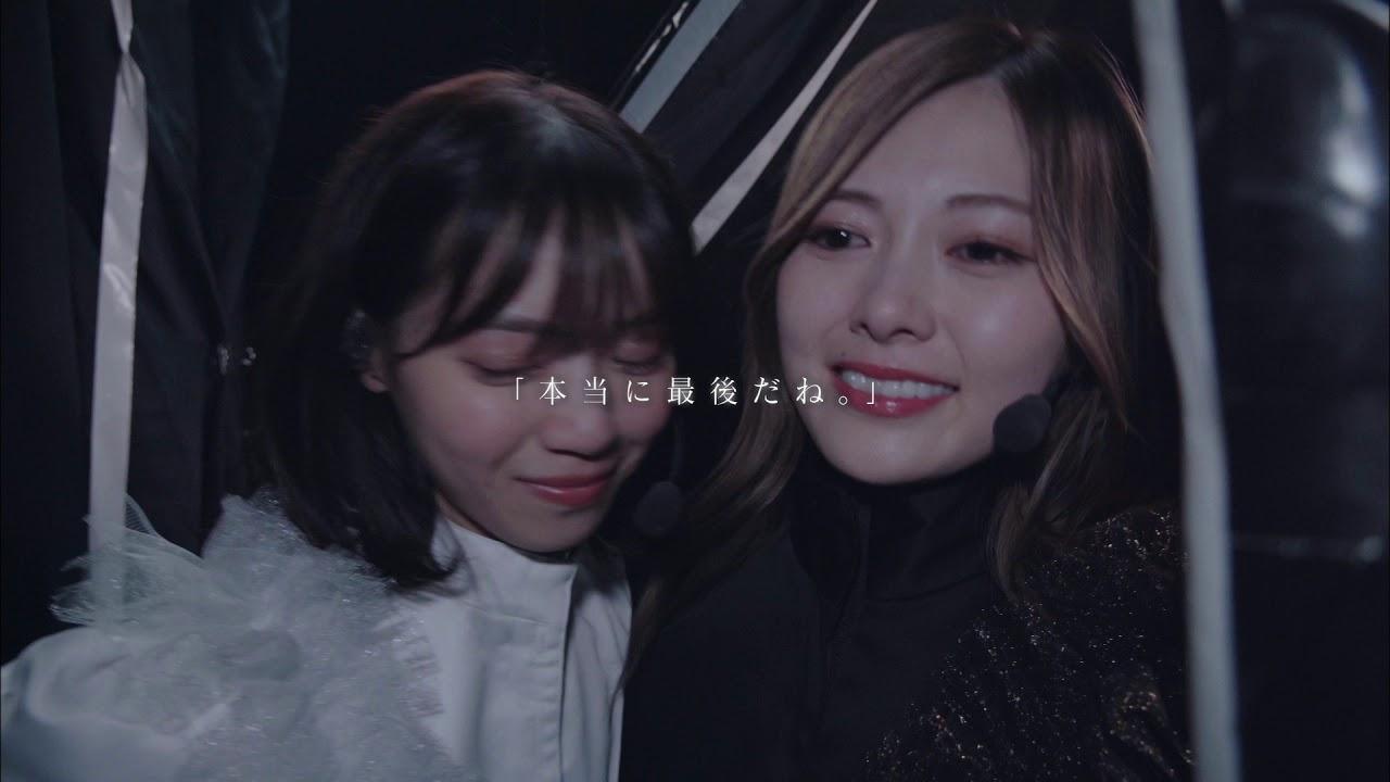 7/5(金)公開/予告編『いつのまにか、ここにいる Documentary of 乃木坂46』公式