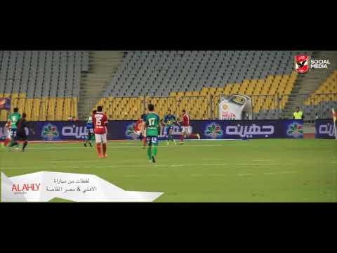 ملخص مباراة الأهلى ومصر المقاصة 2 1 Youtube