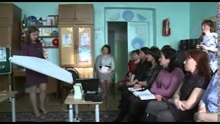 Мастер-класс «Использование социоигровой технологии в работе с педагогами»