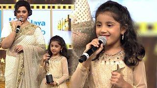 Meena Daughter Nainika's Cute Speech