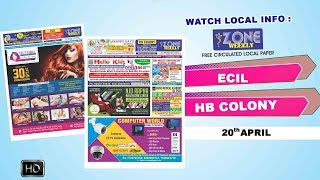 Watch Zone Weekly - Local Info - 20th April  Issue  | zoneadds.com