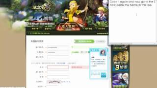 Dragon Nest Registration Tutorial [HD]