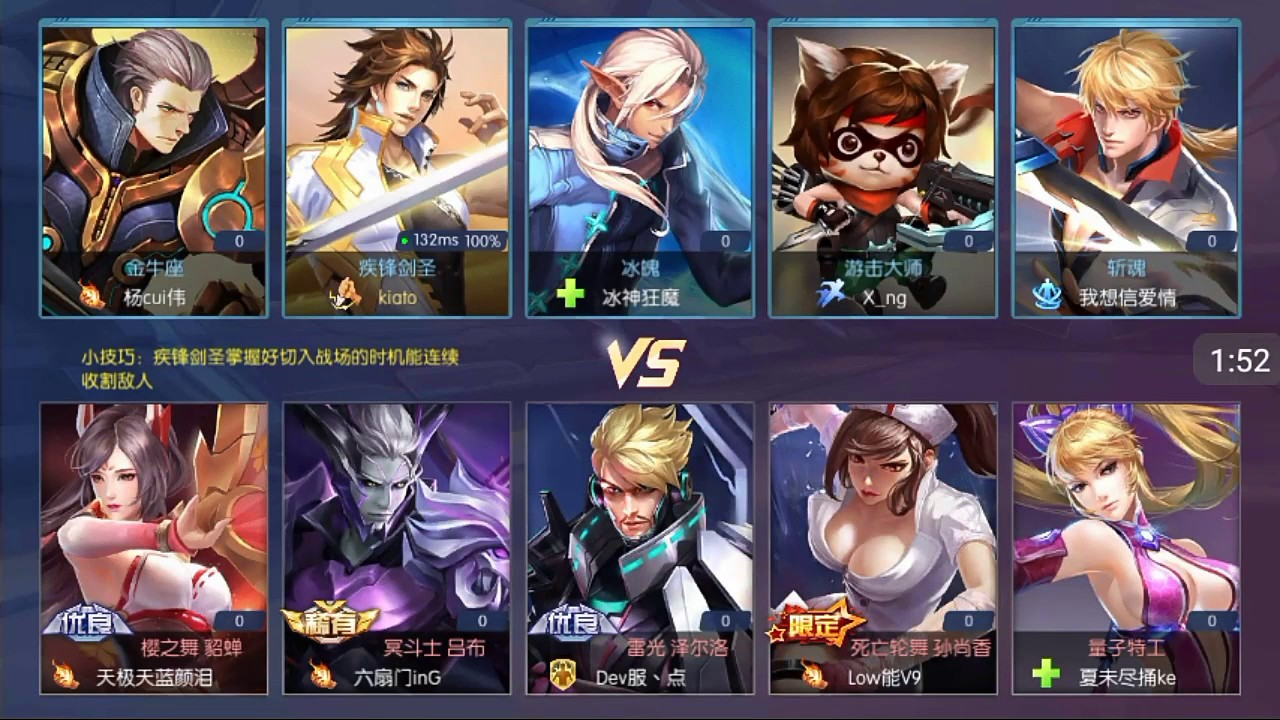 Game giống 85%lmht