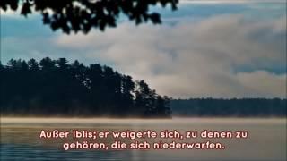 sura 15 al hijr das felsengebirge deutsch