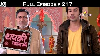 Thapki Pyar Ki - 30th January 2016 - थपकी प्यार की - Full Episode (HD)