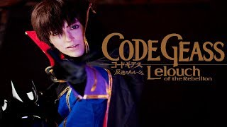 CODE GEASS Lelouch Cosplay Tutorial | Epic Cosplay Wigs Collab