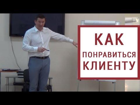 сайт знакомств Ильинский