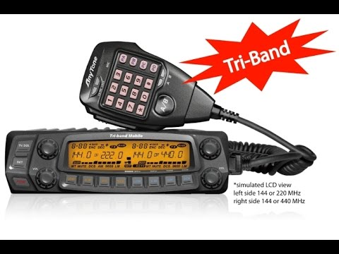 NEW Anytone AT-5888UV-III  tri-band Mobile 2m 1.25cm 70cm 220mhz
