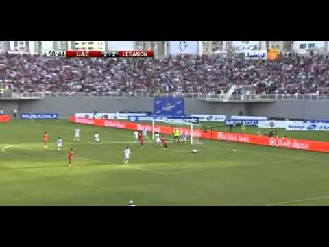 UAE vs Lebanon - 2014 FIFA World Cup Asian Qualifiers