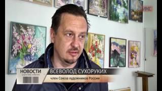 Выставка картин «Весенний подарок» открылась в библиотеке им. А.П. Гайдара