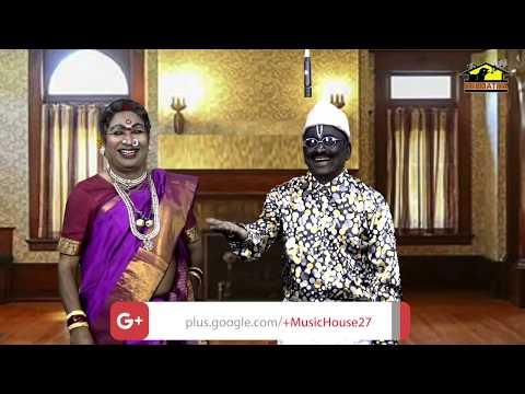 Chinthamani & bSrihariSubbisetti Comedy Natakam Part 10 || Comedy Natakam || Musichouse27