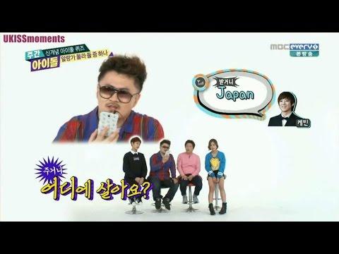 [ENG SUB] 141224 Weekly Idol - Phonecall To U-KISS Kevin -