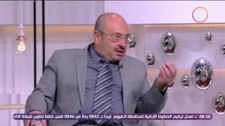 8 الصبح - حوار مع م/علاء السقطي رئيس إتحاد جمعيات المشروعات الصغيرة والمتوسطة